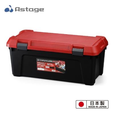 日本 Astage Active 耐重收納工具箱系列 54L