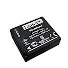 Panasonic DMW-BLE9 / BLE9GK/ BLE9E 專用相機原廠電池