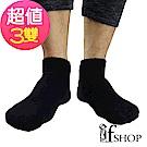 ifshop 時尚型男舒適船型襪3入組