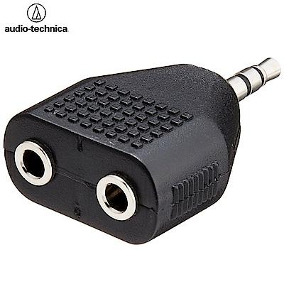 日本Audio-Technica鐵三角一3.5mm轉二3.5mm轉接器ATL425CS