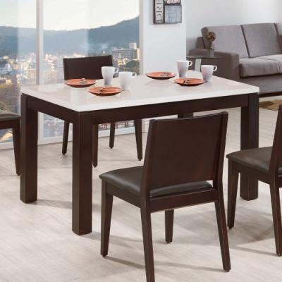 H&D 喬伊胡桃4.3尺石面餐桌