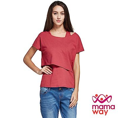 孕婦裝 哺乳衣 不對稱真兩件哺乳上衣 共三色  Mamaway
