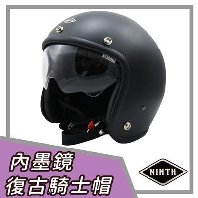 【NINTH】Vintage Visor 消光黑 3/4罩 內鏡復古帽 騎士帽(安全帽│機車│內墨鏡│騎士帽│GOGORO)