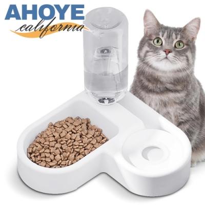 Ahoye 寵物自動餵食器 餵水器 貓碗 狗碗 寵物碗