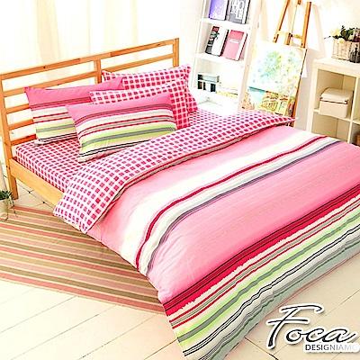FOCA簡單的快樂-加大-100%精梳純棉四件式兩用被床包組