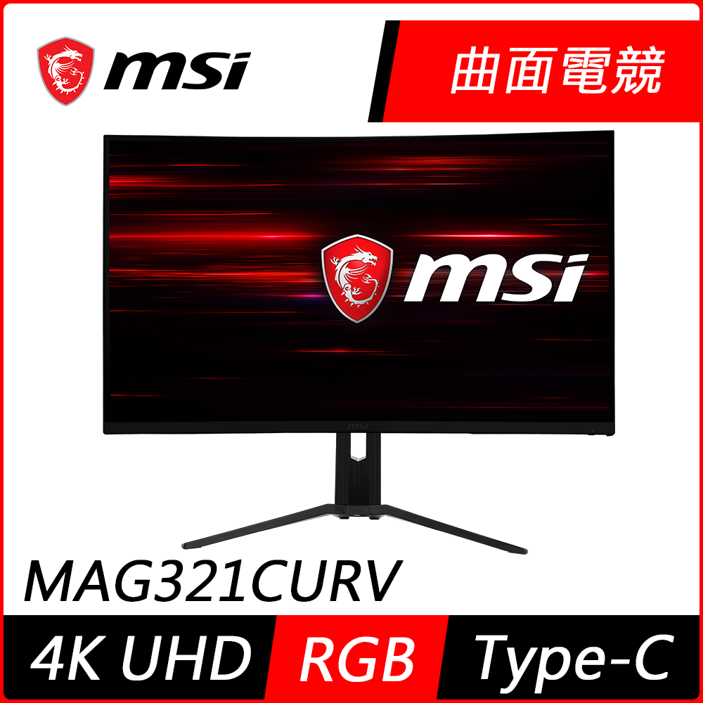 MSI Optix MAG321CURV 32型 4K曲面電競螢幕 product image 1