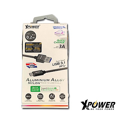 XPOWER 0.2m 鋁合金尼龍 Type-C to USB 充電傳輸線-灰