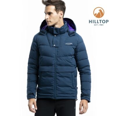 【hilltop山頂鳥】男款超潑水保暖蓄熱羽絨短大衣F22MZ1月光藍