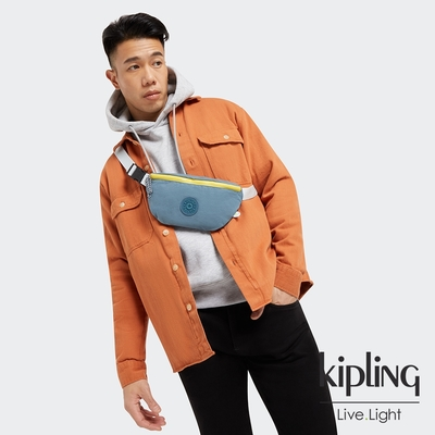 Kipling 率性灰拼接鵝黃潮流簡約隨身腰包-FRESH LITE