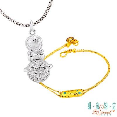 甜蜜約定Doraemon 我們的星球哆啦A夢純銀墜子+宇宙樂園金手鍊