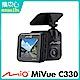 Mio MiVue C330 大光圈GPS行車記錄器(黏支版)-急速配 product thumbnail 1