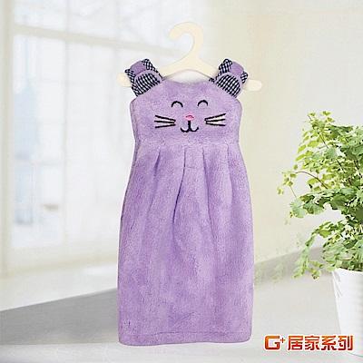 【G+居家】造型擦手巾(可愛貓咪-淺紫)