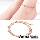 【3件5折】AnnaSofia 珠點層次鍊 白鋼腳鍊(玫瑰金系)