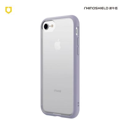 犀牛盾 iPhone SE 2 / 8 / 7 (4.7吋) Mod NX邊框背蓋二用手機殼