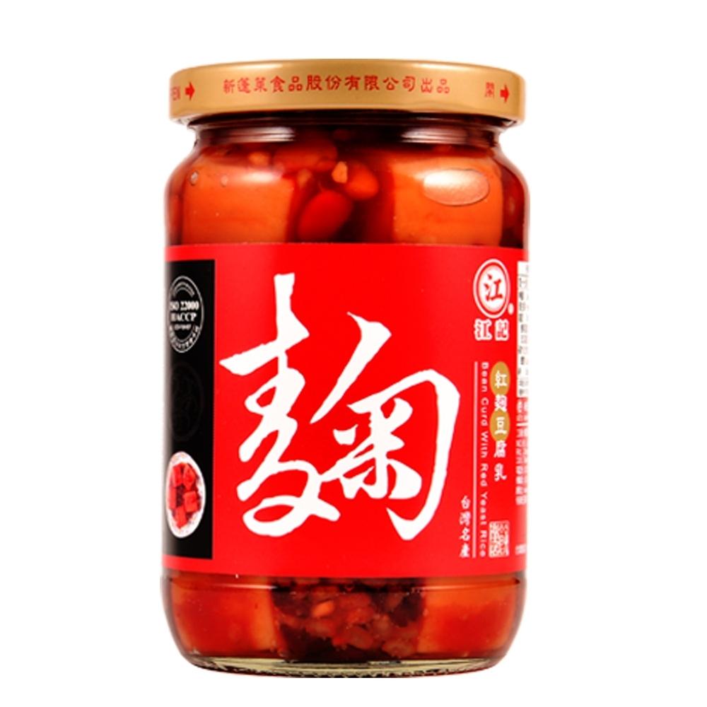 江記 元氣紅麴豆腐乳(380g)