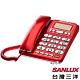 SANLUX 台灣三洋 家用有線電話 TEL-857