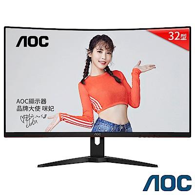 [無卡分期12期] AOC CQ32G1 31.5吋(曲面16:9)電腦螢幕