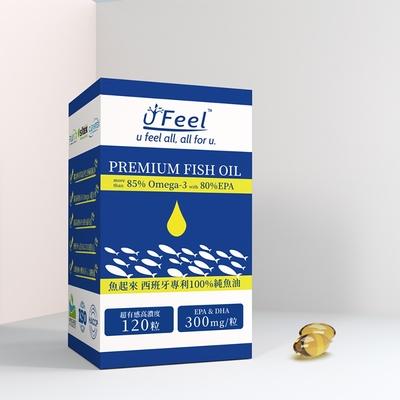 超有感-西班牙專利100%深海魚油(120顆/瓶)x3瓶