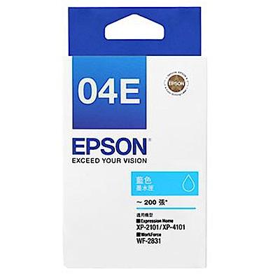 EPSON T04E250 藍色墨水匣