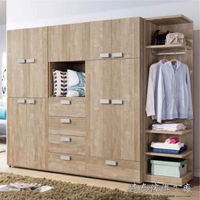 D&T 德泰傢俱 Bona 仿舊原木 8.5尺系統式衣櫃 -257x59x202cm