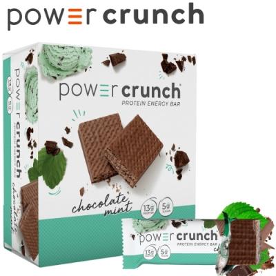 【美國 Power Crunch】Original 高蛋白能量棒 Chocolate Mint(巧克力薄荷/12x40g/盒)