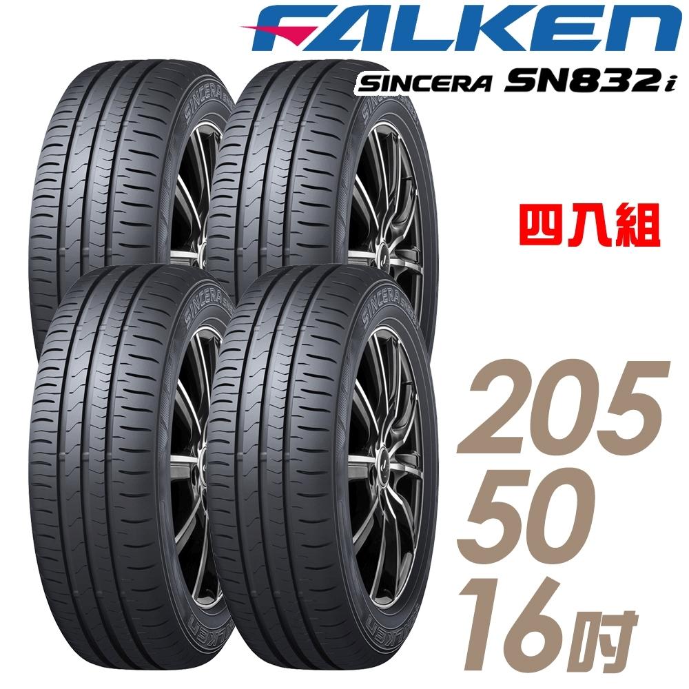 【飛隼】SINCERA SN832i 環保節能輪胎_四入組_205/50/16(840)