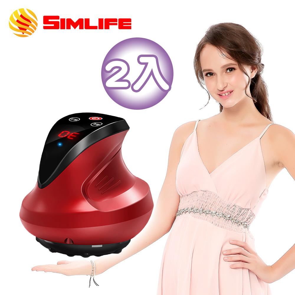 【團購】SimLife-好循環電動刮痧拔罐機(2入組)