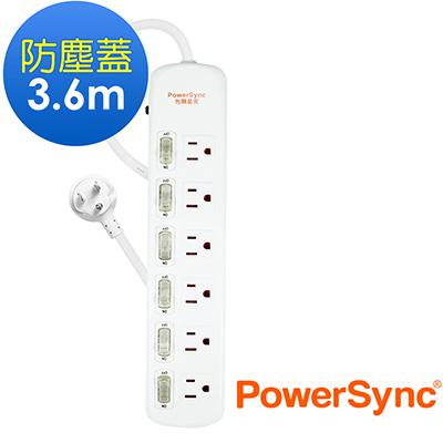 群加 PowerSync 6開6插防塵防雷擊延長線/3.6M(PWS-EDE6636)
