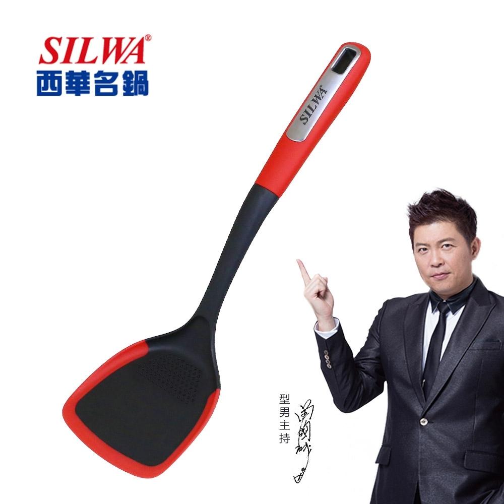 西華SILWA 樂廚耐熱矽膠鍋鏟