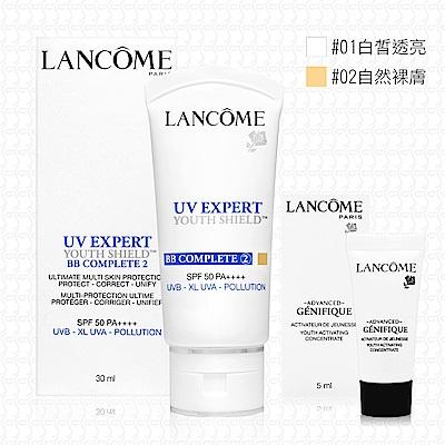 LANCOME蘭蔻 超輕盈UV BB霜30ml+肌因賦活露5ml