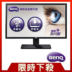 BenQ GC2870H 28型 VA 廣視角護眼電腦螢幕