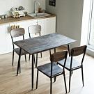 完美主義 北歐風木紋餐桌椅組-一桌四椅/圓角餐椅(2色)