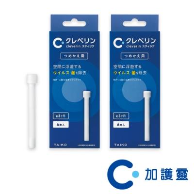日本Cleverin加護靈-筆型補充包2入組