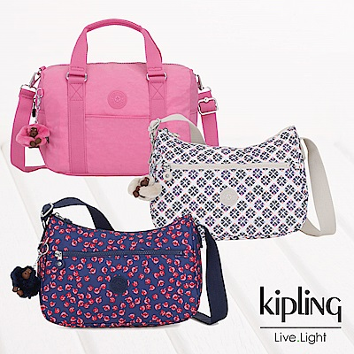 Kipling側背包