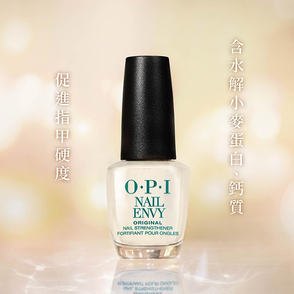 OPI Nail Envy 亮麗增強基礎護甲油15ml(NTT80)