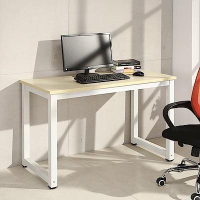 LOGIS極簡工業風白腳桌 工作桌 長桌 電腦桌 辦公桌
