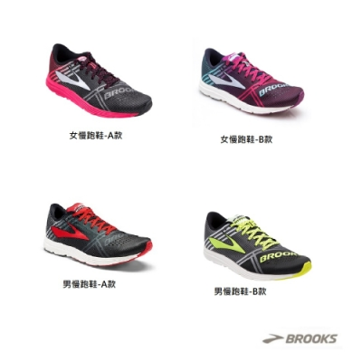 BROOKS 推進加速象限 Hyperion 男女款慢跑鞋 均一價任選
