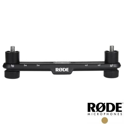 RODE Stereo Bar 立體聲雙麥克風架