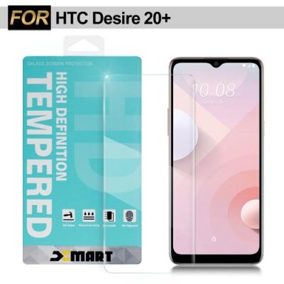 Xmart for HTC Desire 20+ 薄型 9H 玻璃保護貼-非滿版