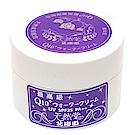 北海道 天然堂 Q10水感多功能美容霜-80g