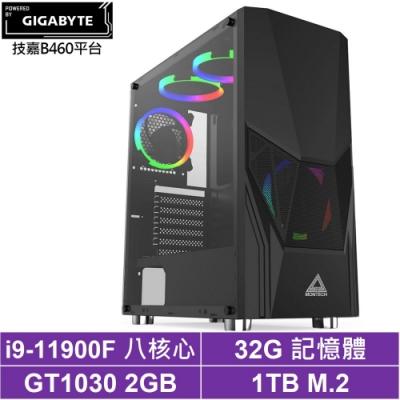 技嘉B560平台[星曜巫師]i9八核GT1030獨顯電玩機