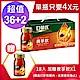 白蘭氏 養蔘飲手提式禮盒(60ml / 36+2瓶) product thumbnail 1