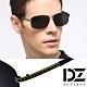 DZ 十字騰鏡腳 抗UV 防曬偏光太陽眼鏡墨鏡(黑框黑灰片) product thumbnail 1