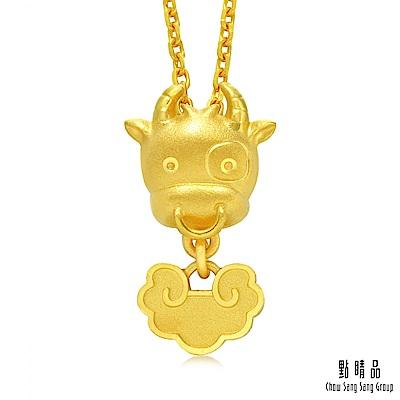 點睛品 吉祥系列 十二生肖-牛 黃金吊墜