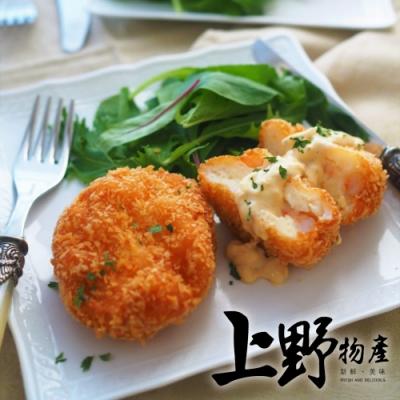 【上野物產】日式酥脆大蝦仁排(400g±10%/5片/包)x8包