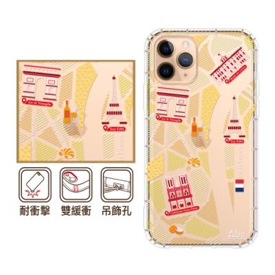 反骨創意 iPhone 11 Pro 5.8吋 彩繪防摔手機殼 世界旅途-巴黎左岸