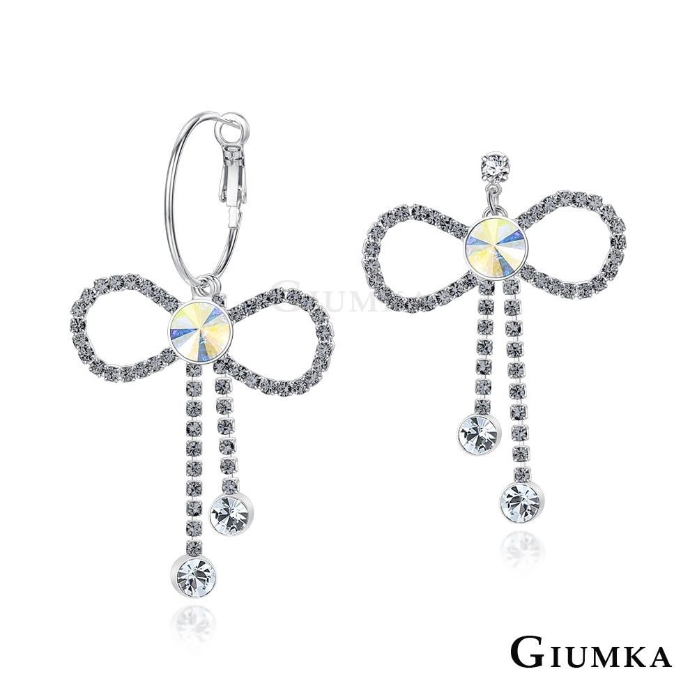 GIUMKA不對稱耳環蝴蝶垂墜長款耳飾 精鍍正白K 銀色灰鋯(MIT)