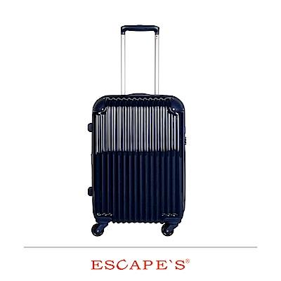 日本 ESCAPES 20吋 拉鍊登機箱 可擴充 藍色
