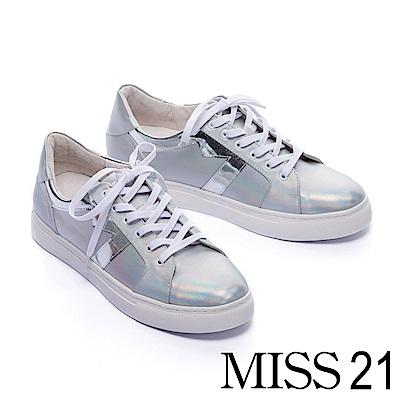 休閒鞋 MISS 21 繽紛幻彩拼接綁帶厚底休閒鞋-銀