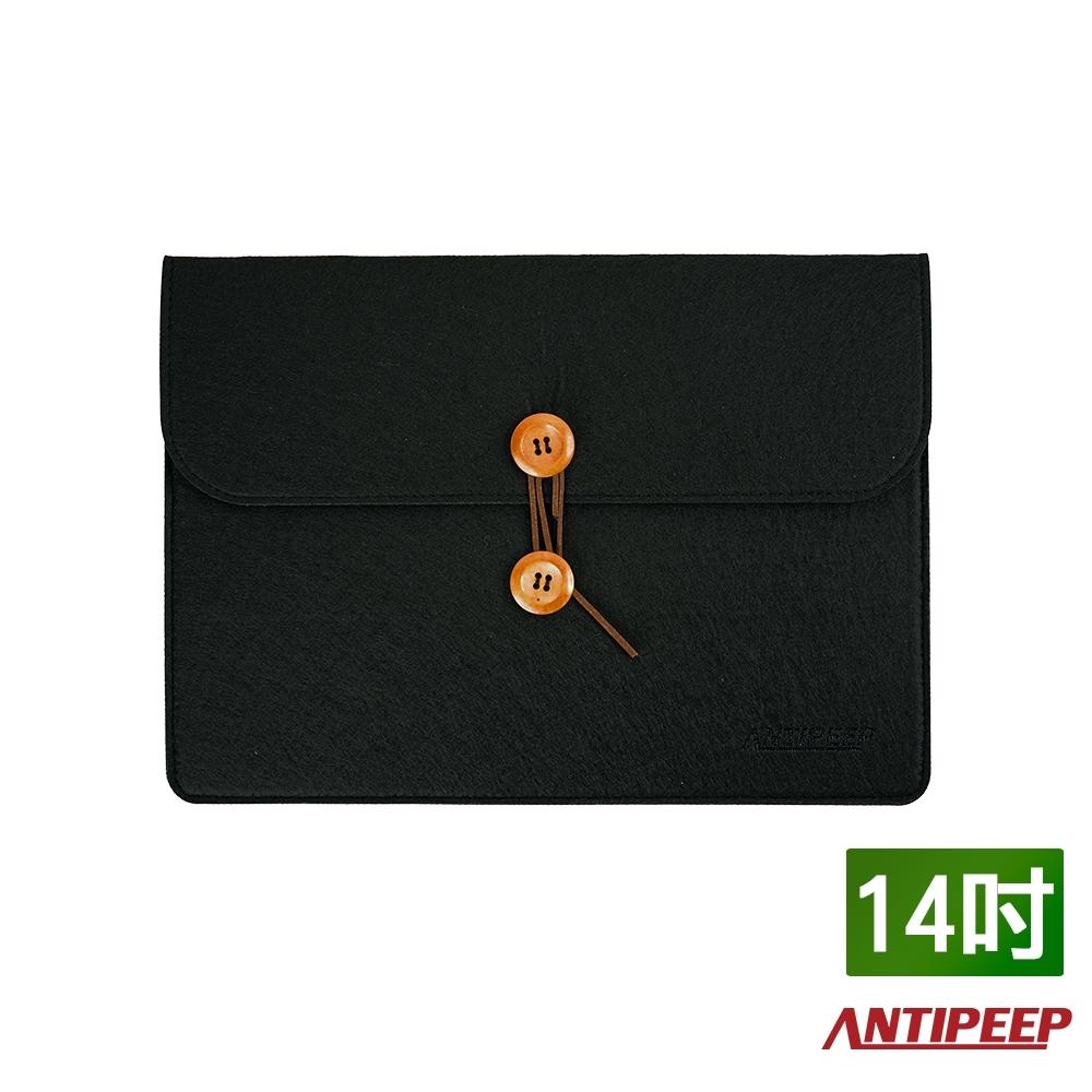 ANTIPEEP 極簡時尚厚版毛氈手拿包/平板包/文件包-14吋 product image 1